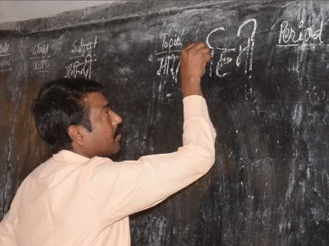 उत्तर प्रदेश में जाएगी 1321 फर्जी शिक्षकों की नौकरियां